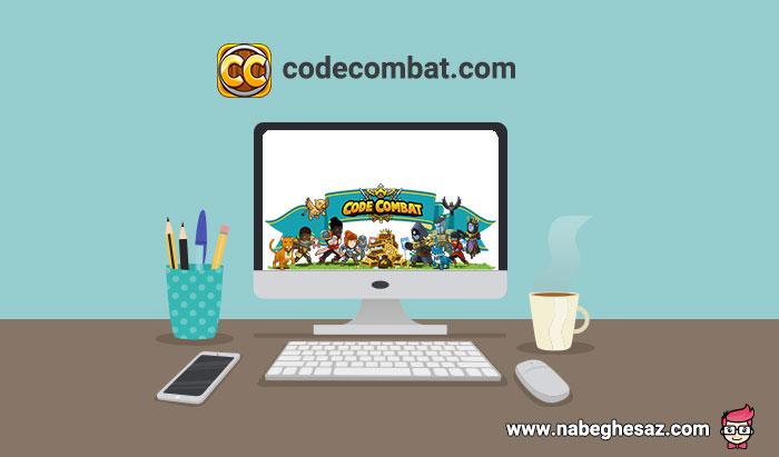 codecombat وب سایتی برای یادگیری برنامه نویسی توسط کودکان و نوجوانان